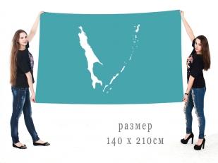 Большой флаг Сахалинской области