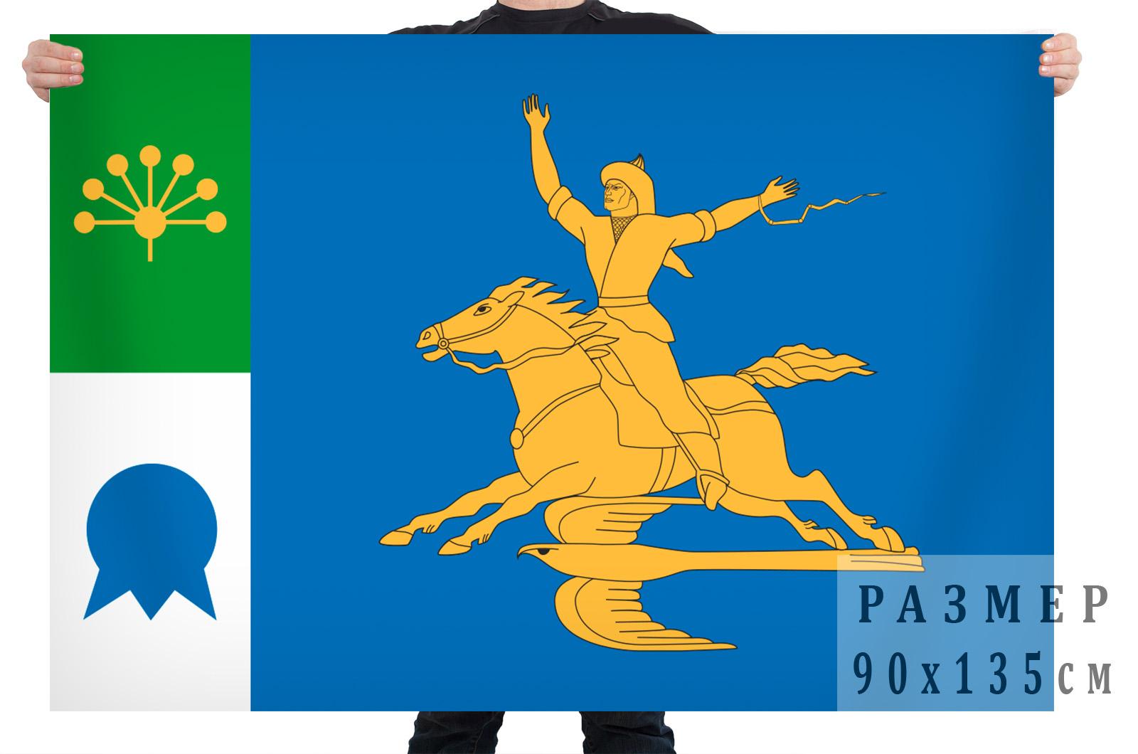 Флаг Салавата