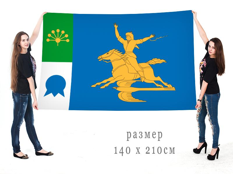 Большой флаг Салавата
