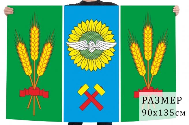 Флаг Сальска