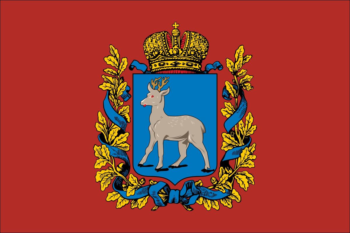 Флаг Самарской губернии