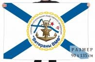 Флаг самарской организации Ветераны ВМФ