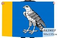 Флаг Сапожковского района Рязанской области