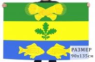 Флаг Сараевского района Рязанской области