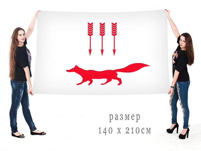 Большой флаг Саранска