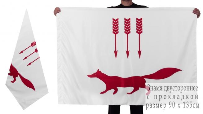 Флаг Саранска