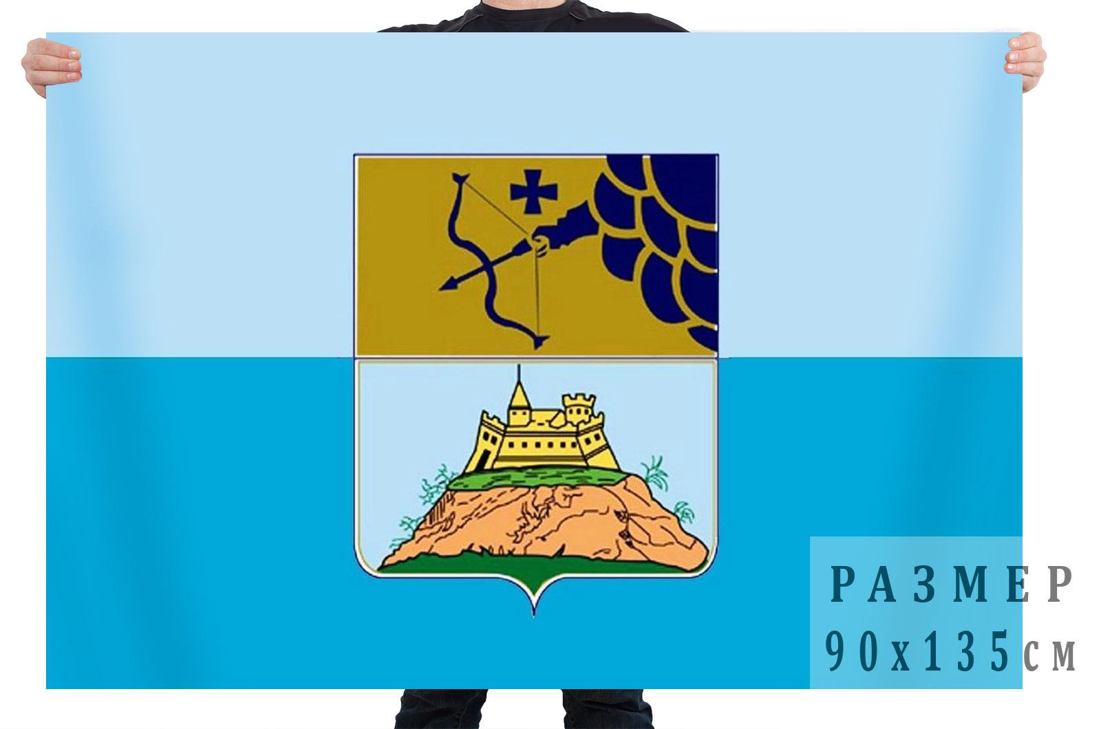 Флаг Сарапула Удмуртская республика