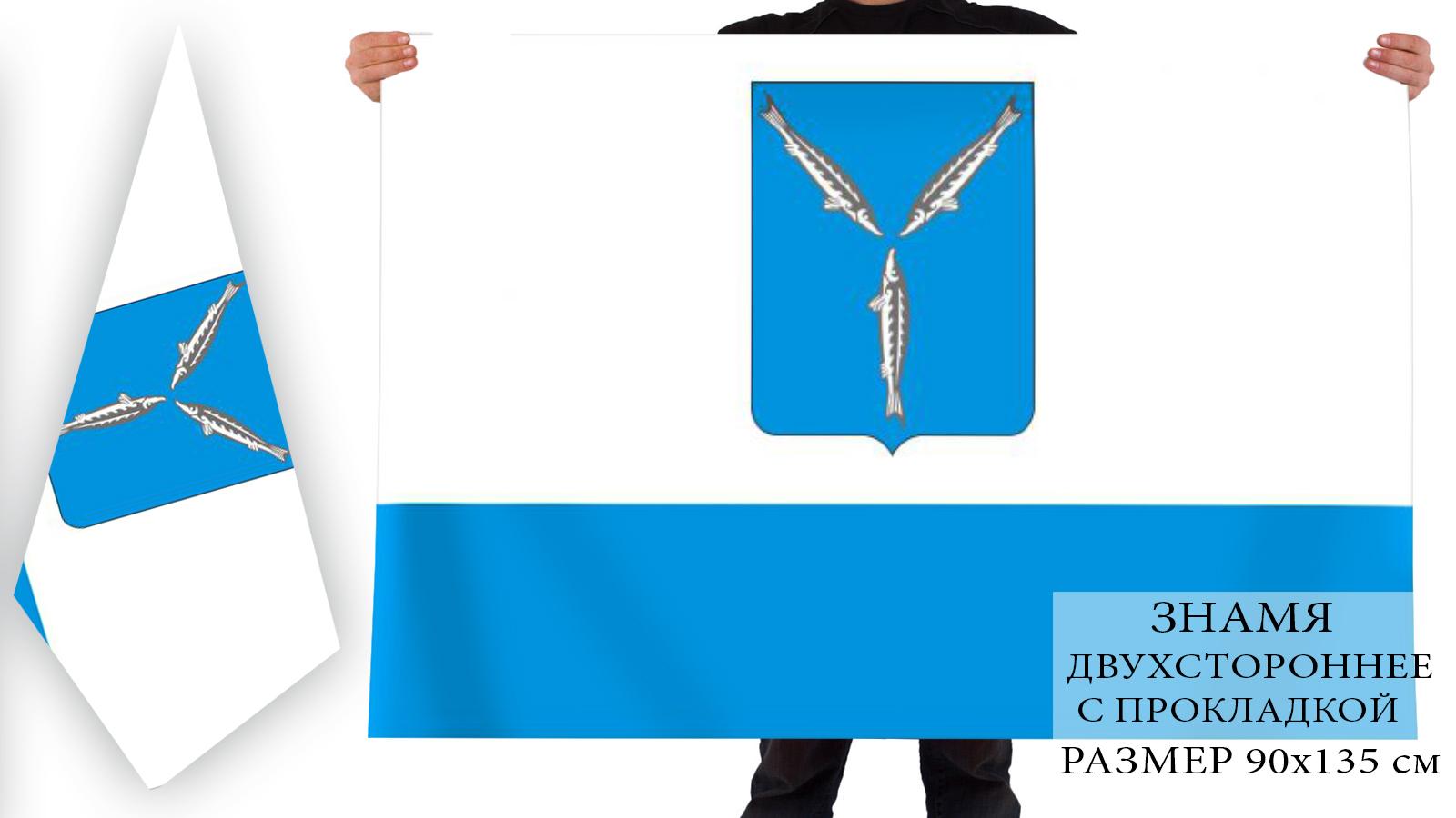 Флаг Саратова двухсторонний