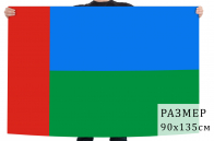 Флаг Саргатского района