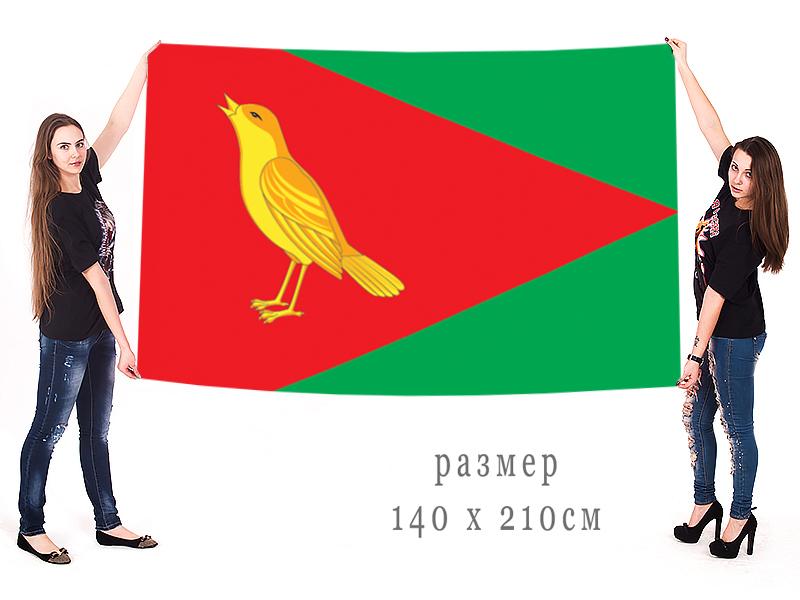 Большой флаг Сармановского района Республики Татарстан