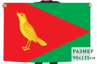 Флаг Сармановского района Республики Татарстан