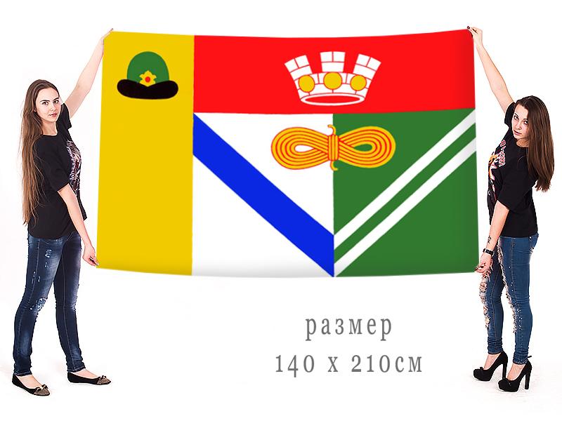 Большой флаг Сасово