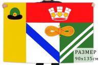 Флаг Сасово
