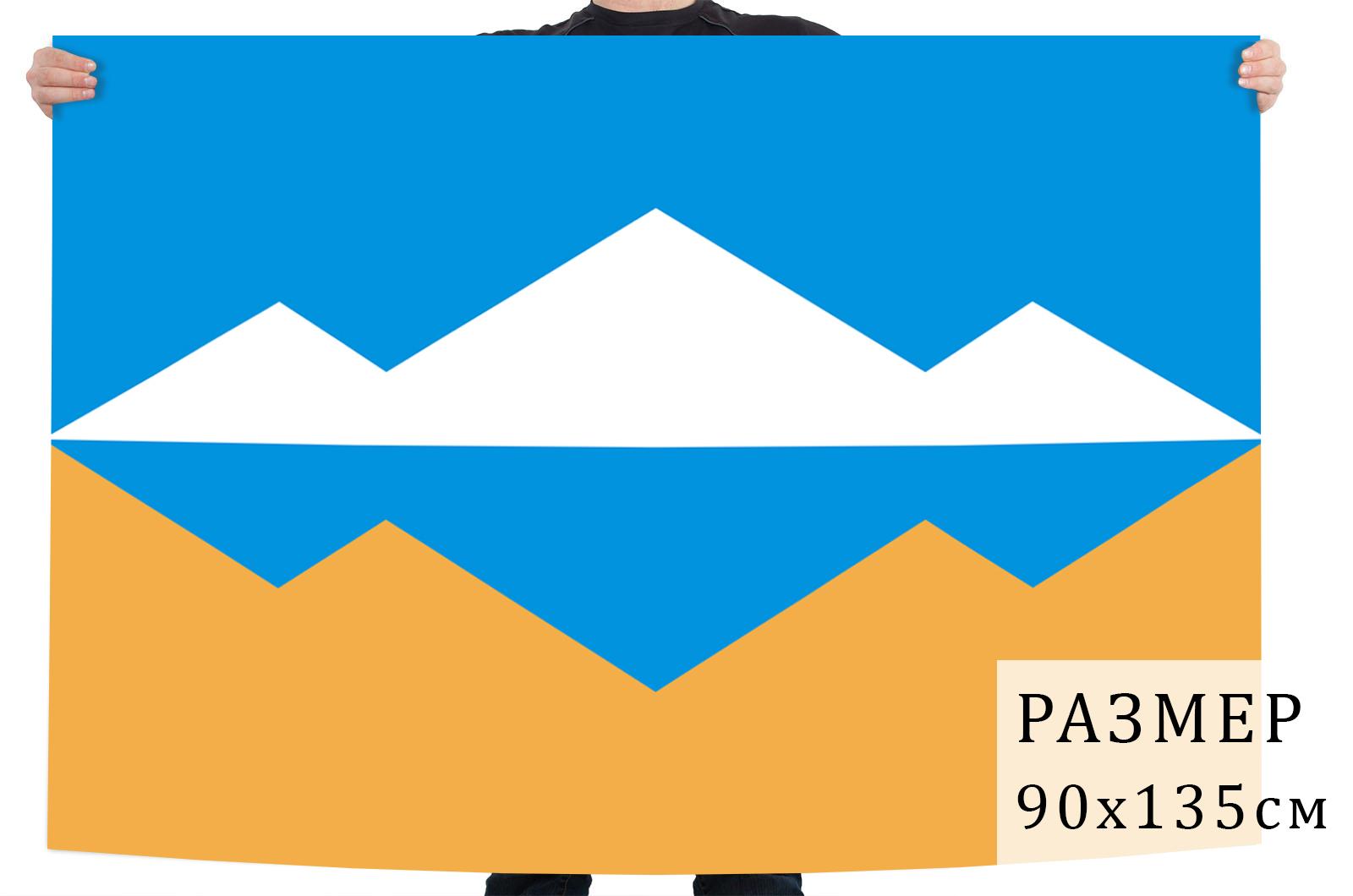 Флаг Саткинского района