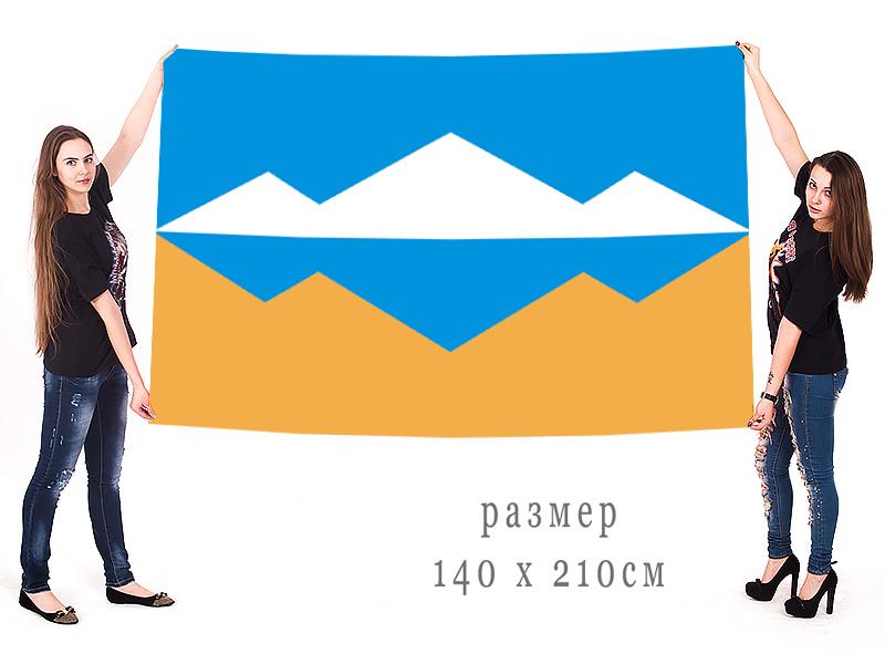 Большой флаг Саткинского района