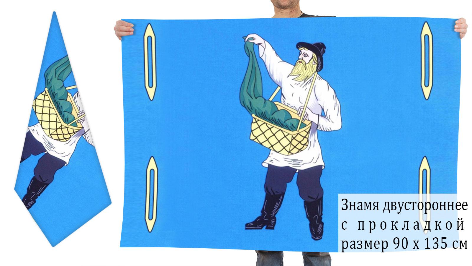 Двусторонний флаг Савинского района
