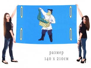 Большой флаг Савинского района