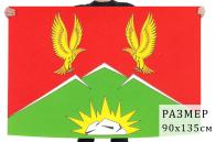 Флаг Саянского района Красноярского края