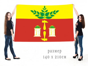 Большой флаг Щёкинского района