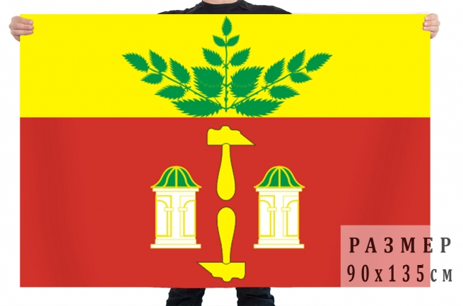 Флаг Щёкинского района
