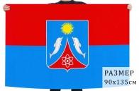 Флаг Щёлкино