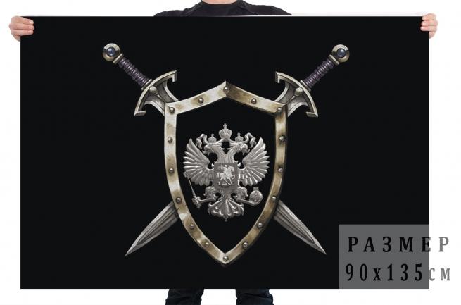 """Флаг """"Щит и меч России"""""""