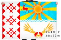 Флаг Сеченовского района Нижегородской области