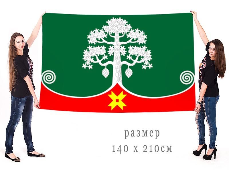 Большой флаг города Сегежа и Сегежского городского поселения Республики Карелия