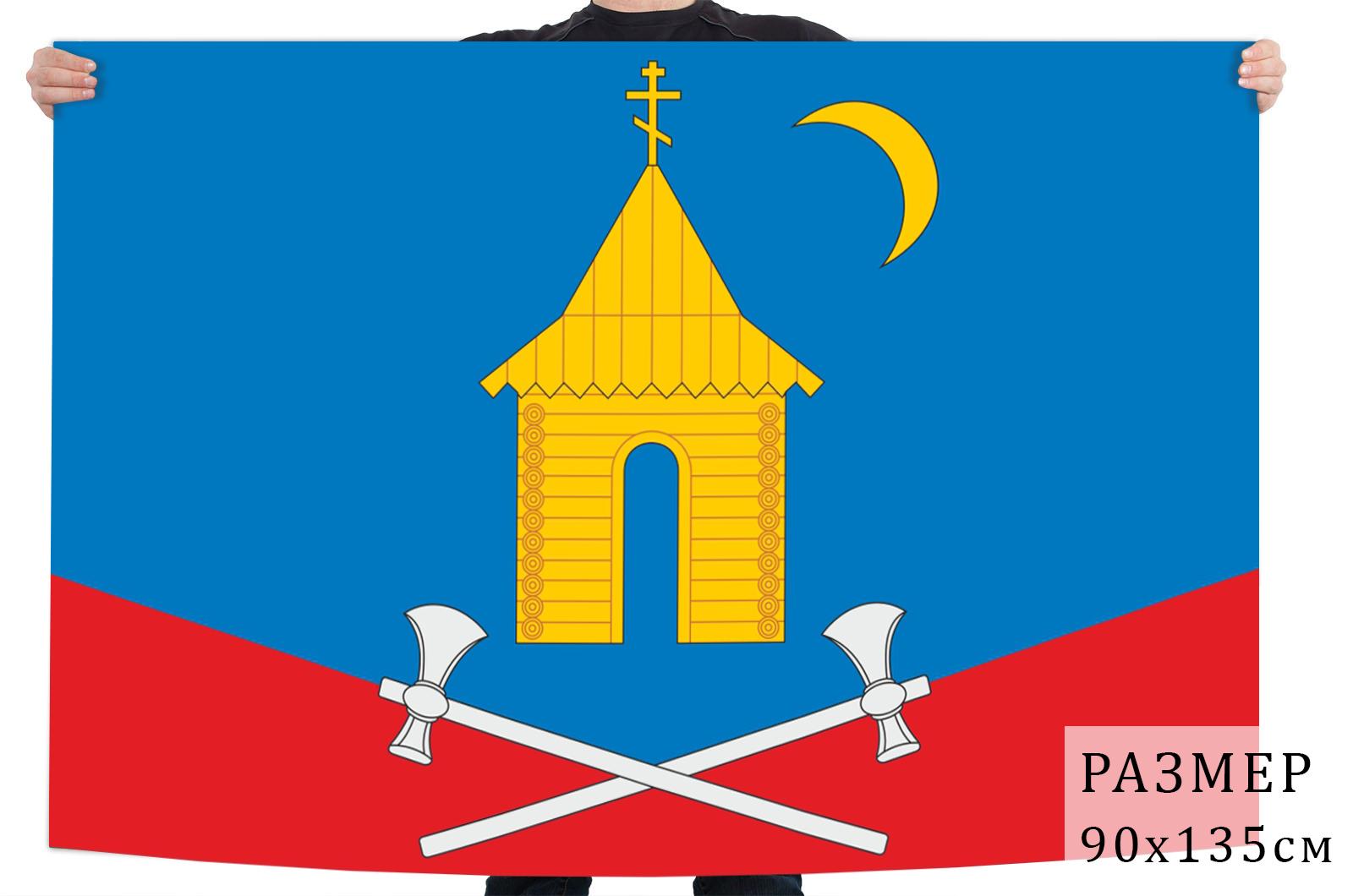 Флаг села Новое Погорелово