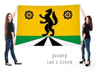 Большой флаг Селемджинского района
