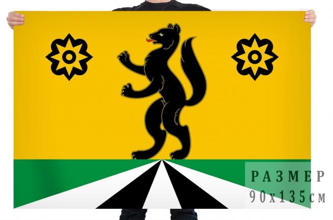 Флаг Селемджинского района