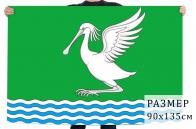 Флаг Селивановского района