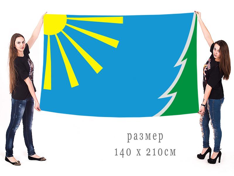 Флаг сельского поселения Горское (Одинцовский район)