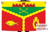 Флаг Семикаракорского района