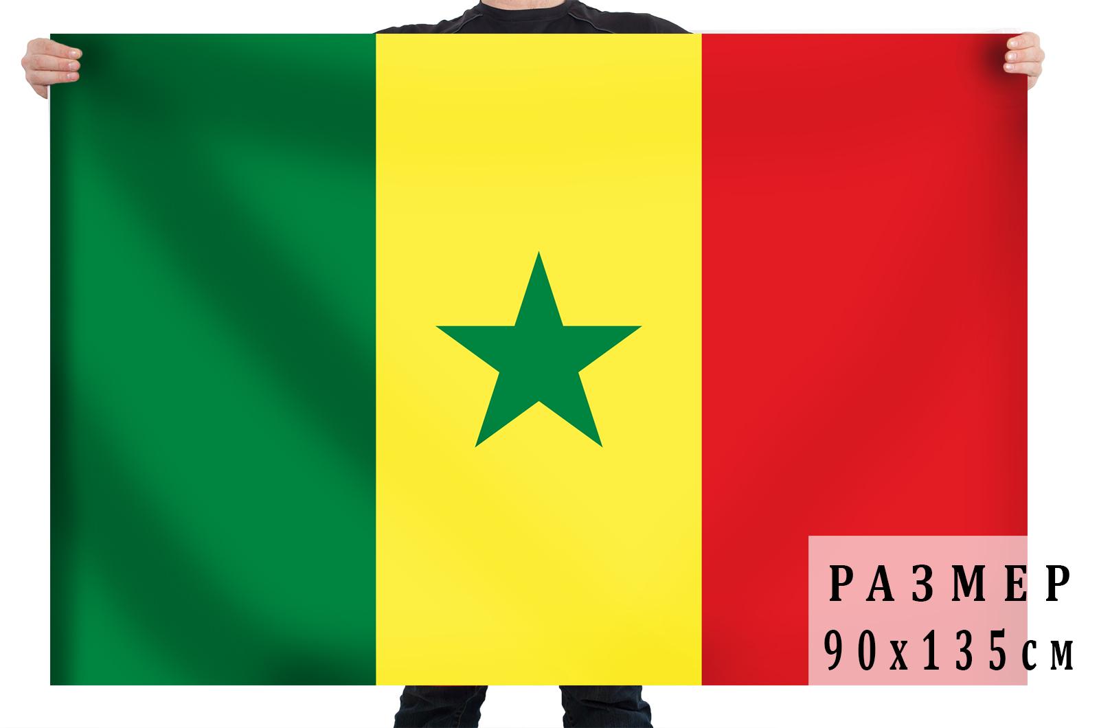 Флаг Сенегала