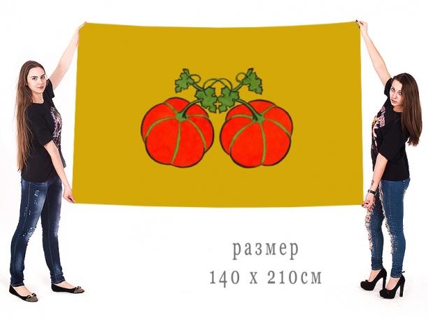Флаг Сенгилеевского муниципального района