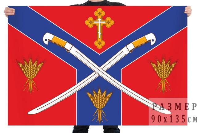 Флаг Серафимовичского муниципального  района