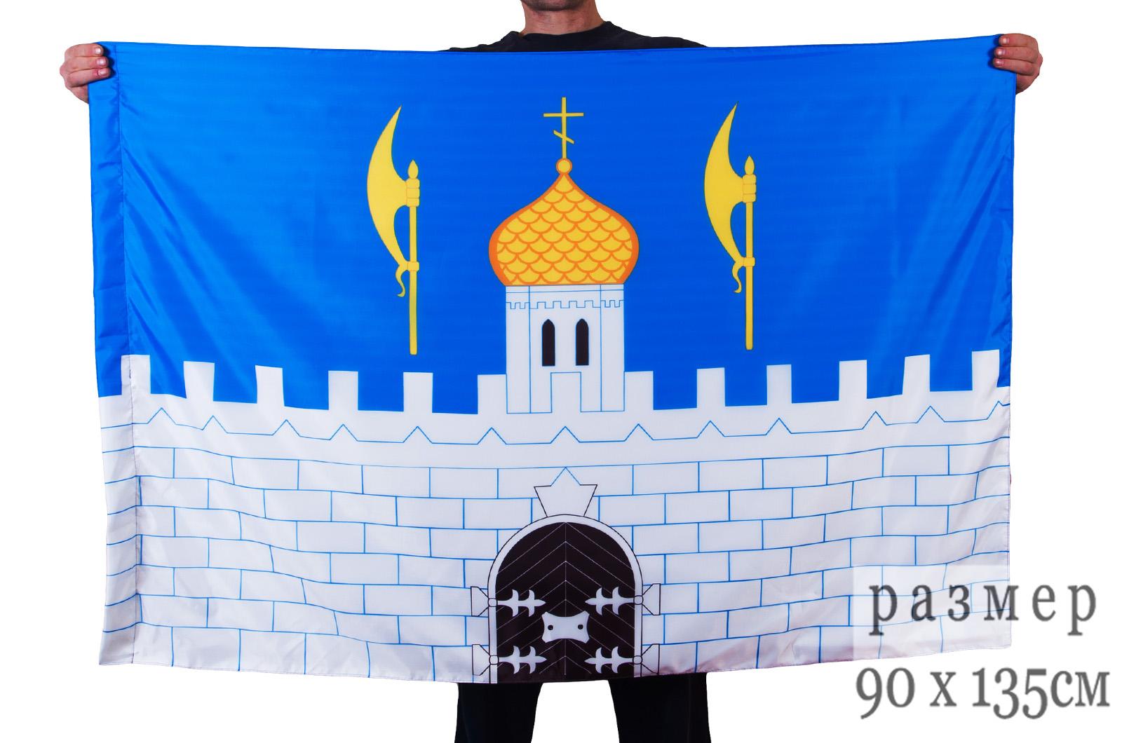 Флаг Сергиева Посада, купить флаг Сергиева Посада