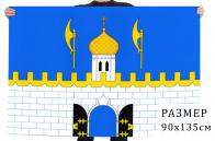 Флаг Сергиево-Посадского района