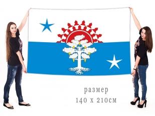 Большой флаг Серова
