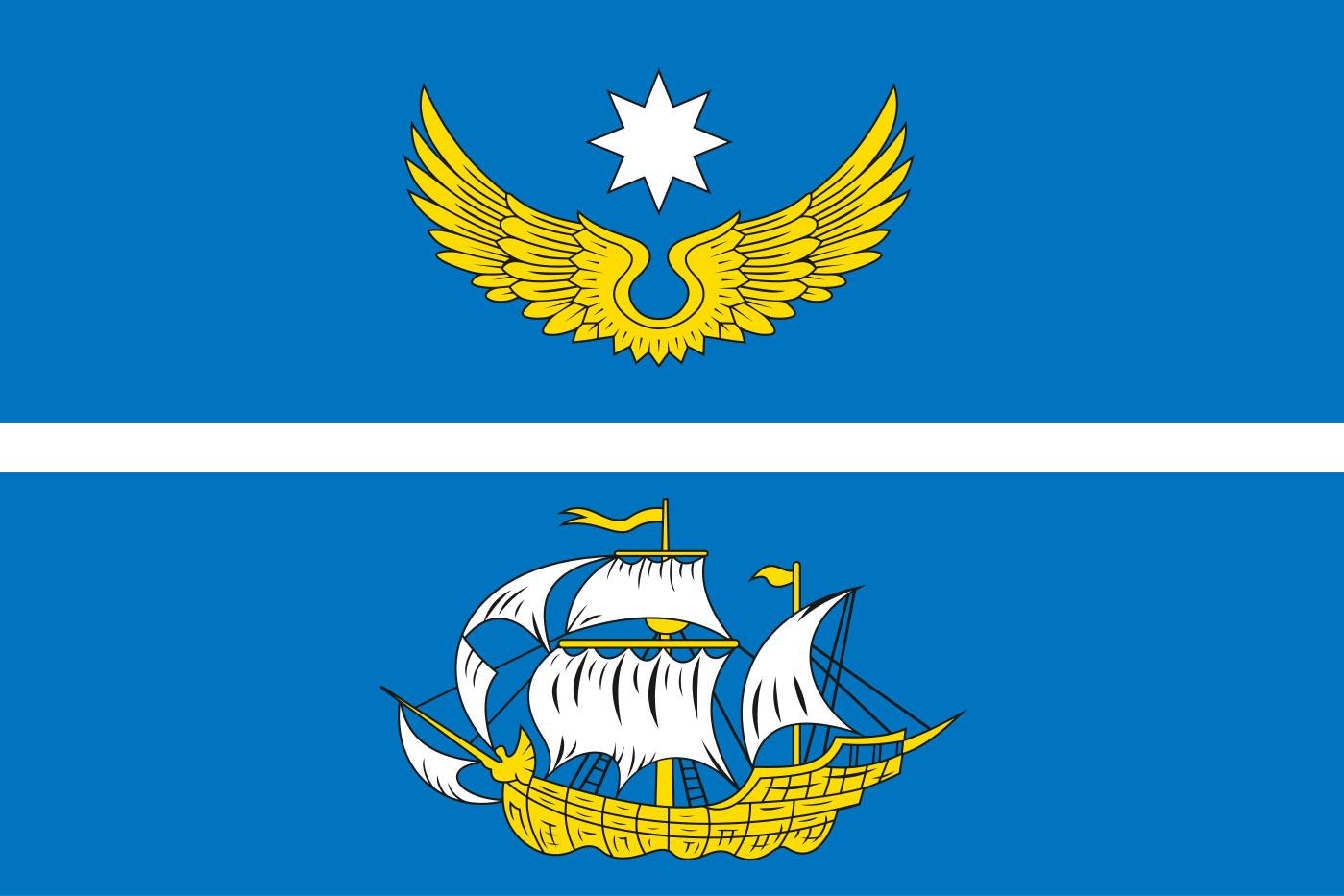 Флаг Северного административного округа Москвы
