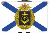 Флаг Северного флота ВМФ РФ