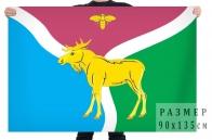 Флаг Северного муниципального района