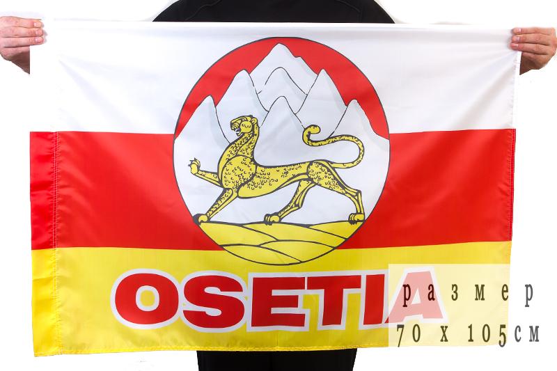 Флаг Северной Осетии с гербом