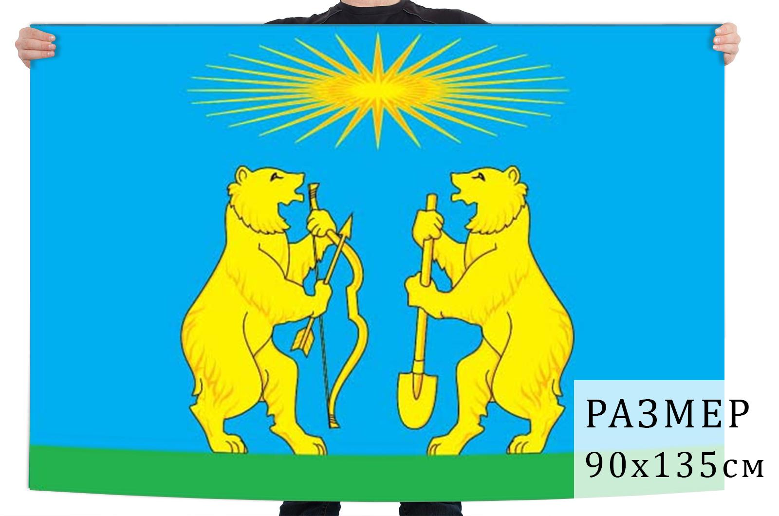 Флаг Северо-Енисейского района