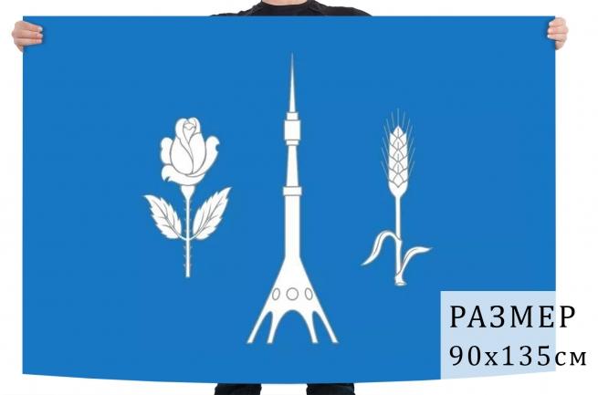 Флаг Северо-Восточного административного округа Москвы