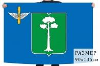 Флаг Северо-Западного административного округа Москвы