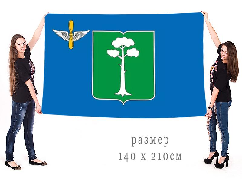 Большой флаг Северо-Западного административного округа Москвы