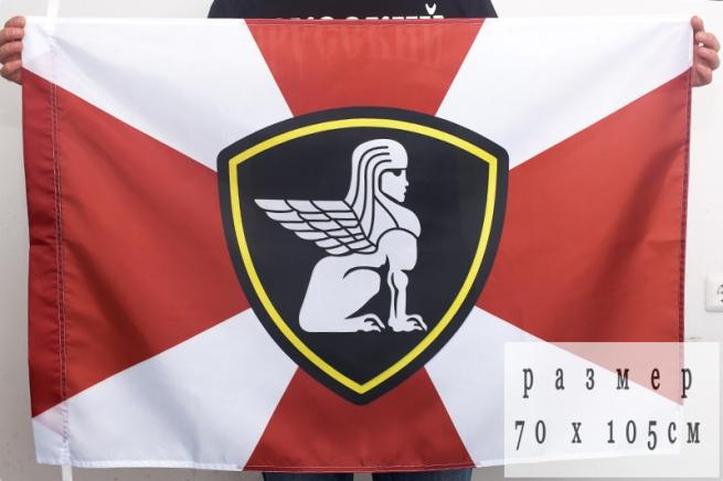 Флаг Северо-Западного округа Внутренних Войск 70x105 см
