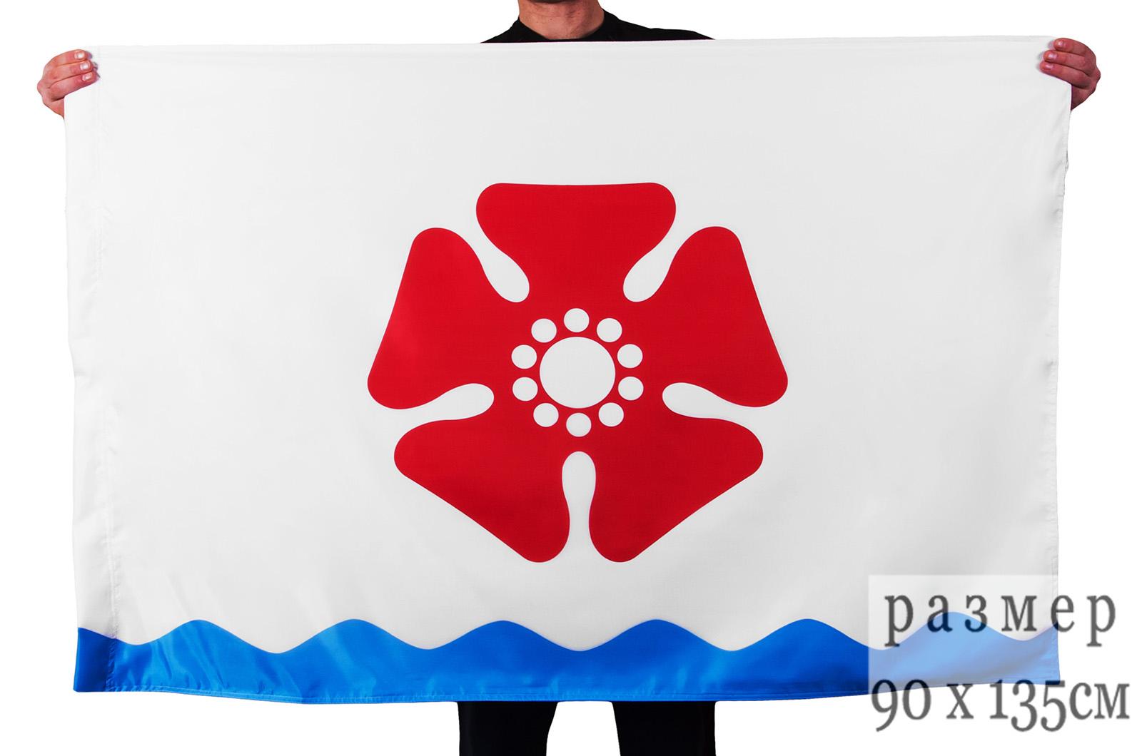 Флаг Северодвинска